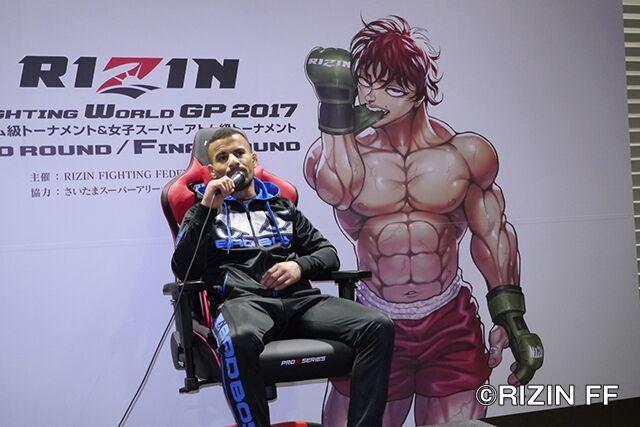 【試合結果】大塚 隆史 vs カリッド・タハ バンタム級トーナメント2回戦