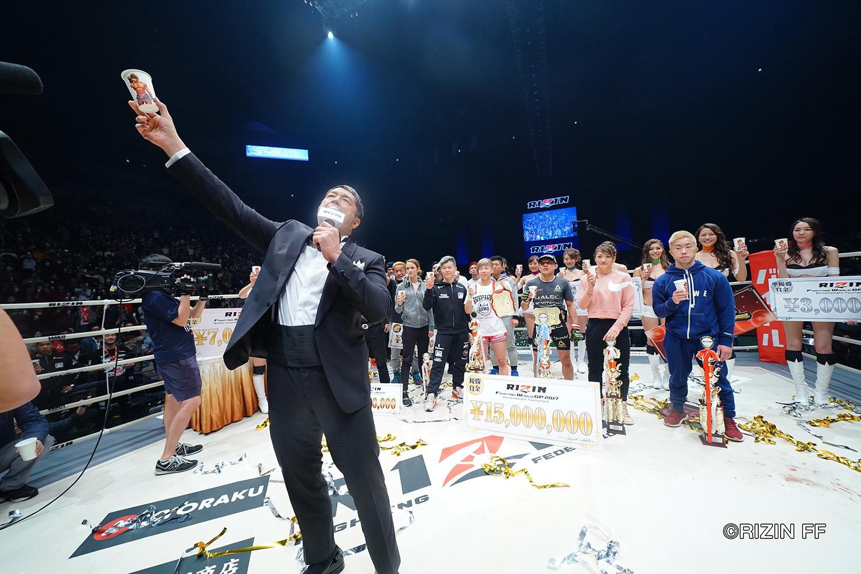 【試合結果】堀口 恭司  vs 石渡 伸太郎 バンタム級トーナメント 決勝